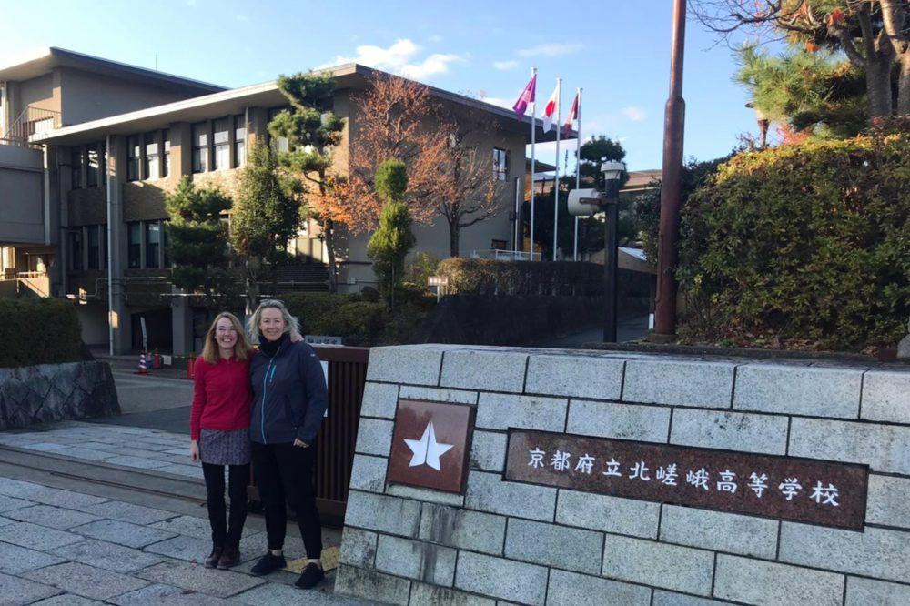 Back to School in Kitasaga, Kyoto