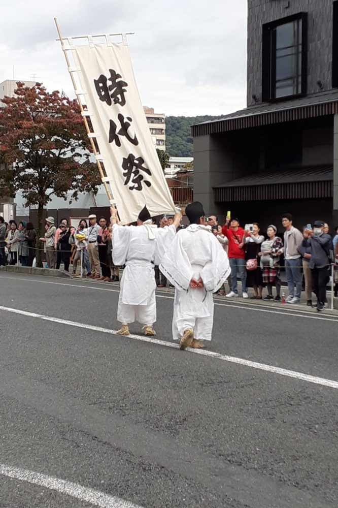 Festival of the Ages in Kyoto 2019